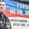 Μаксим Εфремов