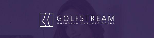 Магазин женского белья гольфстрим в спб easytone массажер wallberis