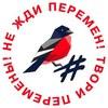 МолодёжкаОНФ - Ленинградская область