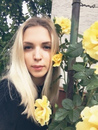 Фотоальбом Светы Плотниковой