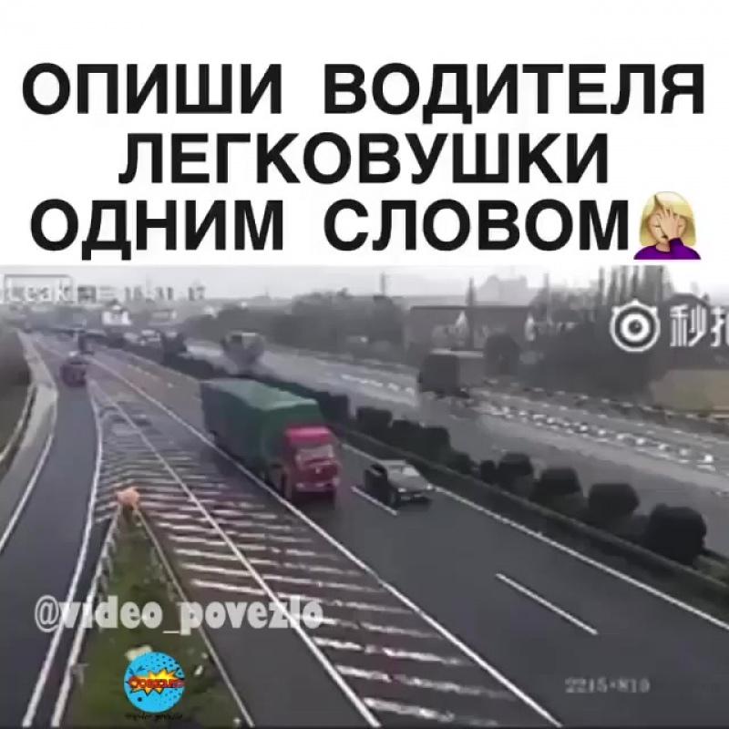 Видео от Вячеслава Коротких