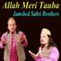Jamshed sabri brothers