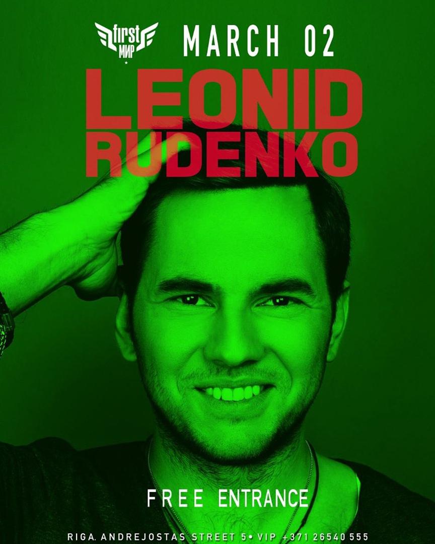 фото из альбома Леонида Руденко №10