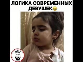 Утии божечки)