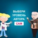 Ворк Анна | Новосибирск | 17