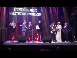 Алексей и Ксения Белозёровы - «Человек года-2018», победители в номинации «Малоэтажное строительство»