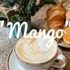 Кофейня Mango