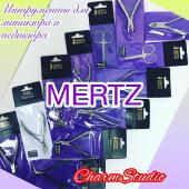 Mertz кусачки для маникюра и педикюра Германия