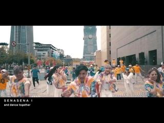 Официальная песня Летней универсиады-2017 в Тайбэе