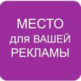Работа в макеевке для девушек красноярск высокооплачиваемая работа девушек