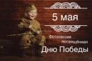 Персональный фотоальбом Фотодени В-Смоленске