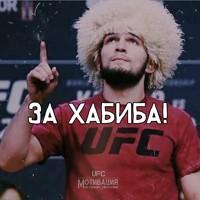 Фотография профиля Азата Махтумкулыева ВКонтакте