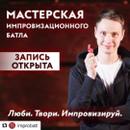 Полунина Лариса | Москва | 8