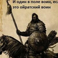 АлексейБаджаев
