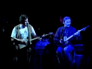 Goatika & Tony Levin feat Huun Huur Tu.