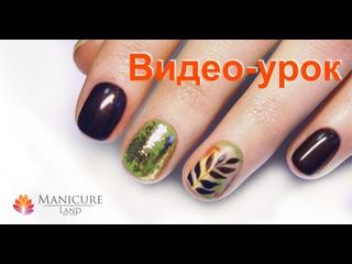 Летний дизайн ногтей Тропики   Модный маникюр 2019 с тропическими листьями   Гель-лак Cuccio Veneer