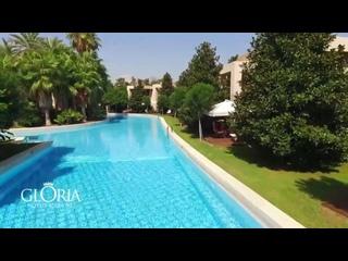 GLORIA HOTELS  RESORTS 5, Турция