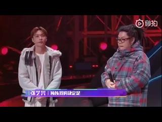 190105 ZHANG YIXING 张艺兴 — RAVE NOW ep.6 [cut] Hush - 2
