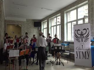Оркестр УГМУ Военный марш (Г. Свиридов)