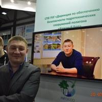 Фото Евгения Пеньковского ВКонтакте