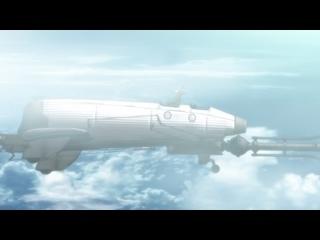 Last Exile - OPv1