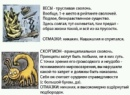 Маркова Галина   Балаково   11