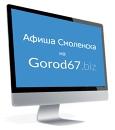 Персональный фотоальбом Gorod Biz