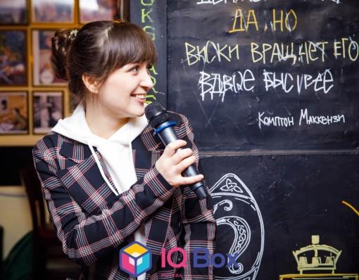 «IQ Box Москва - Игра №56 - 03/03/20» фото номер 54