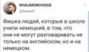 Lelik Хы -  #20