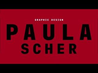 ᴴᴰ Абстракция: Искусство дизайна (S01E06) Abstract: The Art of Design (2017) Паула Шер, дизайнер