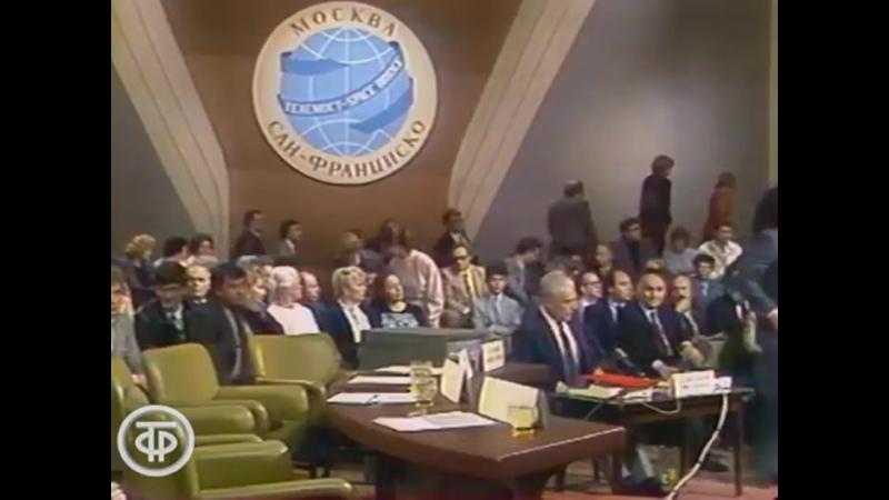 Мост через два океана Телемост СССР США 1986