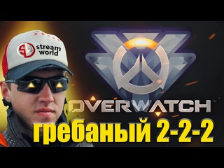[SW]Калибровка,привет гребаый 2-2-2,Sym-torb Peaked 3,7k | 5/15 SUBSспасибо за фолоу!