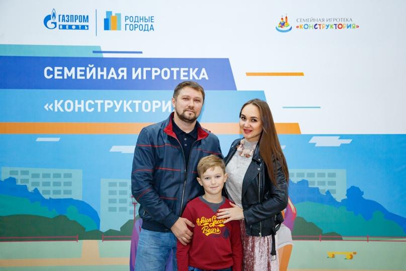 «Конструктория» вновь объединила семьи Ханты-Мансийска - 13