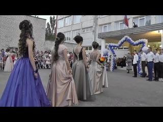 Выпускной вальс  ОШ № 8 11-А класс г.Снежное