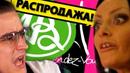 Сибирский Кирилл |  | 31