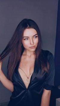 Алина Волошина