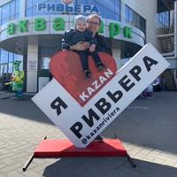 Фотография Александра Ульянова ВКонтакте