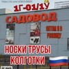 Dima Sharipov 1-Г-011У