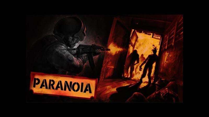 Half-Life Paranoia Прохождение