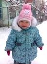 Личный фотоальбом Елены Мельниковой
