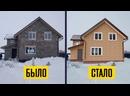 Отделка домов сайдингом в Новокузнецке. Визуализация