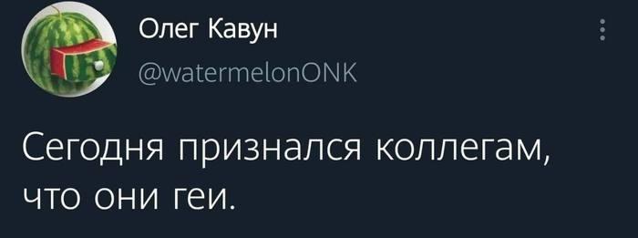 Все кругом