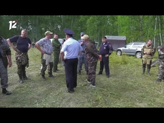 Омские следователи начали проверку из-за исчезнувшей 74-летней пенсионерки