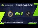 8 тур. ВКА им. Можайского – Глухой футбол - 9-1