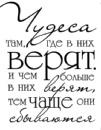 Фотоальбом Ады Джалаловой