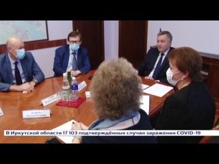 Медики в Иркутской области будут рассказывать о мерах профилактики коронавируса школьникам и их родителям на онлайн-собраниях