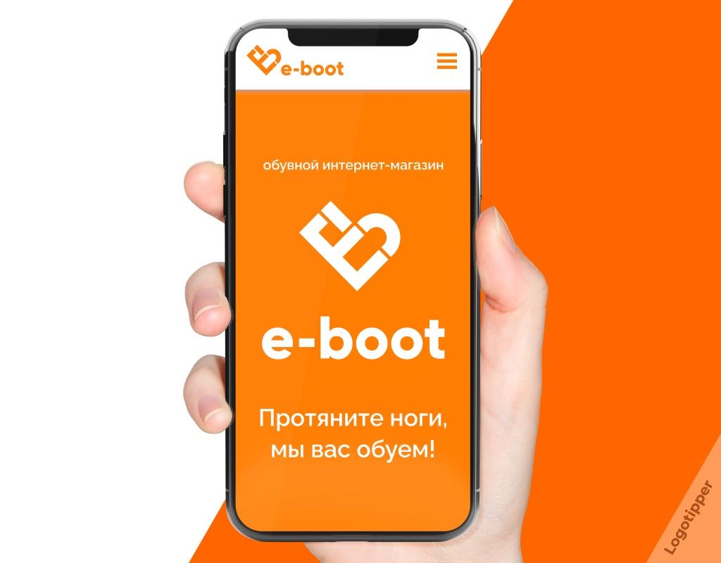 """Этот пост про """"E-boot"""""""