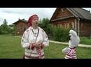 Русская изба - Почемучка со Степашкой - С добрым утром, малыши
