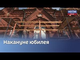 В Пскове храм Александра Невского отремонтируют к празднованию 800-летия князя