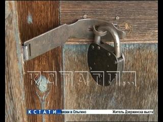 Женщина-маугли, долгие годы не выходившая из дома - исчезла, перед этим ее дом был взломан